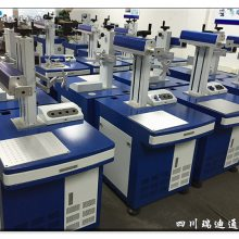 四川成都10W20瓦30瓦光纤激光打标机,激光打码机