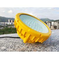 户外圆形FW6580-36W防水LED防爆工作灯