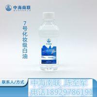 供应7号白油价格用于成人用品油白油图片
