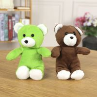华硕厂家直销定制加工毛绒玩具泰迪熊填充动物礼品赠送