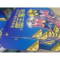 深圳企业宣传画KT板喷绘制作厂家 汇美喷绘