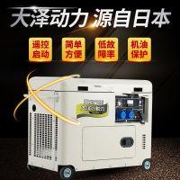 5千瓦柴油发电机多少钱