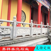 供应精品汉白玉石栏板 寺院雕花石头栏板 优质石栏板