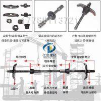 供应止水螺杆防水丝杆穿墙螺栓三段式止水螺杆厂家直销