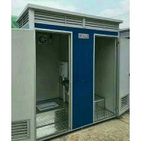 老陈厂家定做户外双人彩钢移动环保厕所 水冲厕所公园景区公共移动卫生间 生态环保厕所