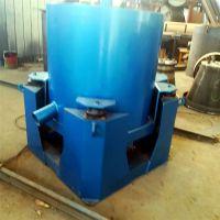 瀚洁立式淘金离心机 黄金水套离心机 重金属回收机械