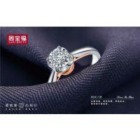 珠宝加盟招商-珠宝加盟-豪门国际