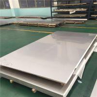 供应304L太钢不锈钢板标准GB/T14976-2002镜面钢板 /304L冷轧板