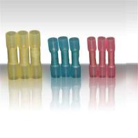沃尔防水端子用热缩管SBRS-(4X)GD