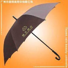 太阳伞厂 定做-健升酒店广告伞 晴雨伞 广告直杆伞 广州太阳伞厂