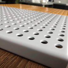 深圳弧形铝单板厂家定制 冲孔幕墙铝单板厂家