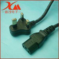 加工定制 1.5M小英式品字尾电源线 三插英标电源线批发