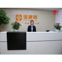专业制作深圳宝安民治公司文化墙 形象墙logo标识