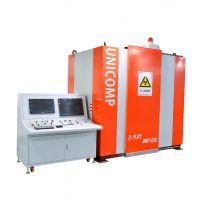 工业X射线实时成像检测设备 高清X光成像检查机日联科技