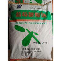 西王葡萄糖酸钠 食品添加剂 厂家直销