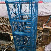 安全爬梯厂家直销梯笼式爬梯框架式爬梯通达建筑机械