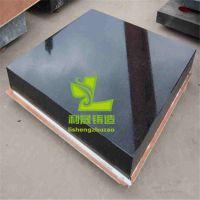 检验测量平台 0级大理石 000级花岗岩检验平板工作台非标异型订做