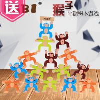 2345岁儿童感统平衡积木亲子游戏手眼协调训练益智幼儿园大班玩具