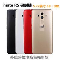 新款智能手机批发 5.72英寸512+4G内存 mate10Pro低价智能3G手机