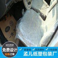 专业生产 汽车维修保养防护三件套 一次性座套 脚垫 方向盘套