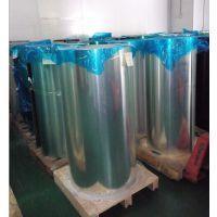 德国氧化进口镜面铝板 95%高反光率铝卷 0.5*1250mm