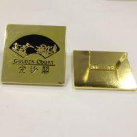 工厂定做:锌合金箱包标牌 包包标志带铆钉金属标牌