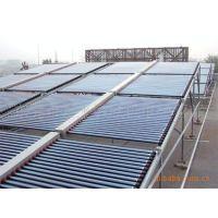 【沃禾牌】太阳能热水器 供应常平 企石 石龙 石排太阳能热水器