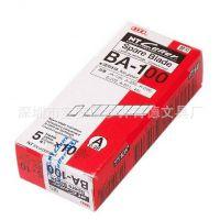 正品日本NT CUTTER BA-100 NT小美工刀片NT雕刻刀片NT模型刀片