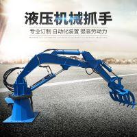 助力自动焊接设备液压工业抓手 全工全自动机械臂加工定制
