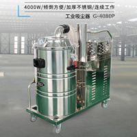 徐州凯达仕380V工厂配套大功率工业吸尘器4000W