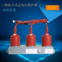 TBP-B-7.6F/131 过电压保护器 使用说明书 代言电气发电机保护装置