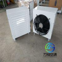 德州万冠LS-4型热水暖风机 工业型热水暖风机适用车间厂房供暖