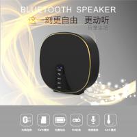 MUSKY 蓝牙音响 生产厂家,深圳市鑫义恒数码有限公司