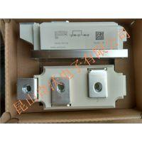 可直拍优价西门康可控硅SKKD701/16等质保现货