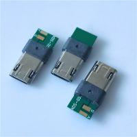MICRO正反插带PCB板双面Micro侧边焊点5P公头双向插90度 充电+数据