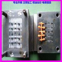 塑料模具设计与制造 注塑加工厂家生产 塑胶模具厂