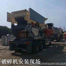 年产20万方移动式石料破碎机 分期付款破碎机厂家