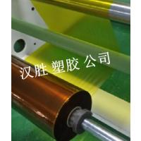 电声膜PI. TPU. PET. PEI. PEEK. PEN材料.音膜.喇叭膜.振动膜