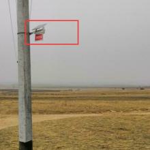 供应PTED-I小型太阳能声光报警警示牌