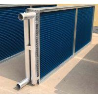 国标12.7mm亲水铝箔蓝膜翅片表冷器 永钊空调