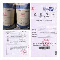 NFJB金属骨料耐磨防静电不发火地坪 北京德晟基业厂家直销价格