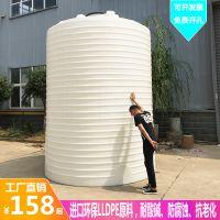 黄石塑料储存罐|8吨塑料水桶多少钱|塑料大白桶价格