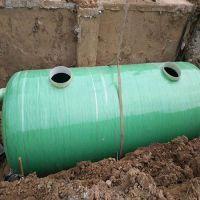 生活污水处理设备化粪池