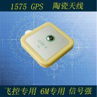 1575MHz GPS陶瓷天线 无源内置 25x25x4mm 收星快 定位精度高