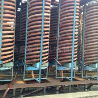 山东潍坊供应刻槽玻璃钢螺旋溜槽 钛铁矿螺旋溜槽 螺旋溜槽厂家