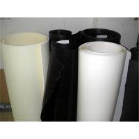 高密度珍珠棉定制-高密度珍珠棉-景鑫包装制品