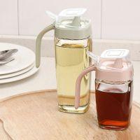 大号油瓶玻璃防漏油壶调味瓶装油罐厨房用品家用酱油瓶醋瓶醋壶