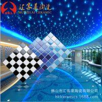 48*48纯蓝陶瓷马赛克瓷砖 高档游泳池专用纯色马赛克