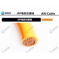 JBQ 35 电机引接线 焊机电缆,橡胶护套