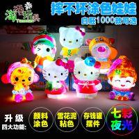 搪胶陶瓷彩绘存钱罐石膏娃娃白胚手工涂色发光地摊广场热卖玩具